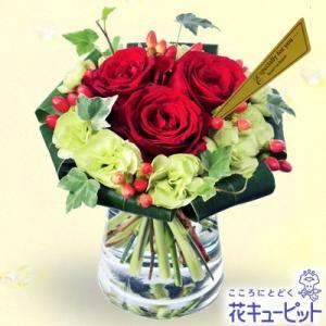 誕生日フラワーギフト・バラ 花キューピットの赤バラのグラスブーケ 花 ギフト 誕生日 プレゼント|i879