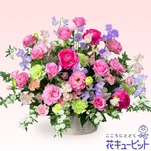 誕生日フラワーギフト・バラ 花キューピットのバラとスイートピーのアレンジメント(ピンク) 花 ギフト 誕生日 プレゼント|i879