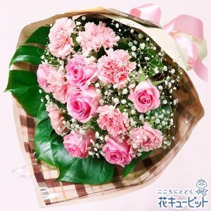 誕生日フラワーギフト・バラ 花キューピットのピンクバラの花キューピット花束(チェック) 花 ギフト 誕生日 プレゼント|i879