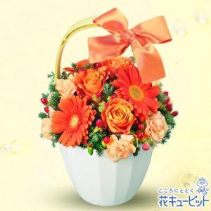 11月の誕生花(ガーベラ等) 花キューピットのオレンジガーベラとバラのアレンジメント 誕生日 お祝い 記念日 プレゼント|i879
