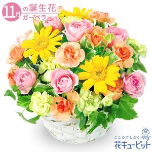 11月の誕生花(ガーベラ等) 花キューピットのイエローオレンジバスケット 誕生日 お祝い 記念日 プレゼント|i879