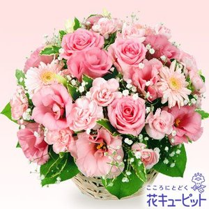 11月の誕生花(ガーベラ等) 花キューピットのピンクアレンジメント 誕生日 お祝い 記念日 プレゼント|i879