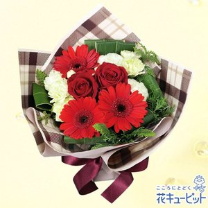 12月の誕生花(赤バラ等) 花キューピットの花キューピットブーケ 誕生日 お祝い 記念日 プレゼント|i879