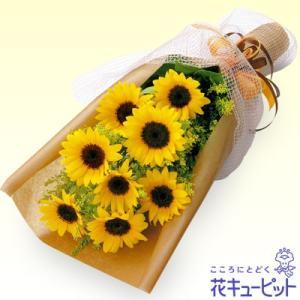 結婚記念日 花キューピットのひまわりの花束|i879