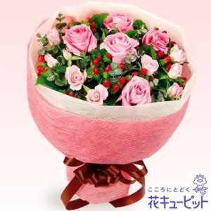結婚記念日 花キューピットのピンクバラの花束