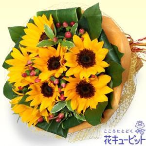 結婚記念日 花キューピットのひまわりのブーケ