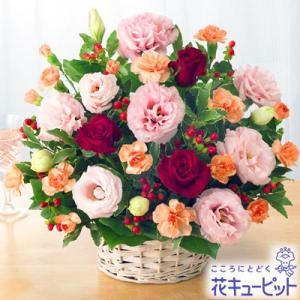結婚記念日 花キューピットの赤バラとピンクトルコキキョウのアレンジ 花 ギフト お祝い プレゼント|i879