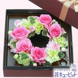 結婚記念日 花キューピットのボックスフラワー 花 ギフト お祝い プレゼント|i879