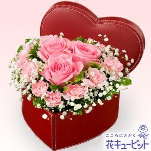結婚記念日 花キューピットのピンクバラのハートボックスアレンジメント|i879