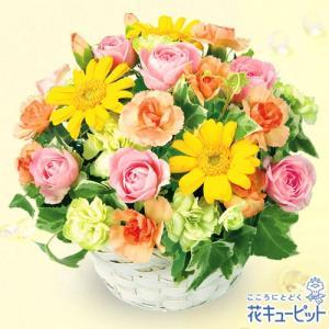 結婚記念日 花キューピットのイエローオレンジバスケット 花 ギフト お祝い プレゼント|i879