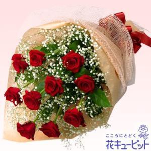 結婚記念日 花キューピットの赤バラの花束|i879