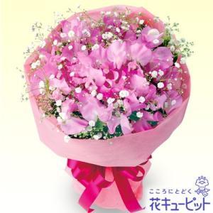 お祝い 花キューピットのスイートピーピンクブーケ 花 プレゼント ギフト i879