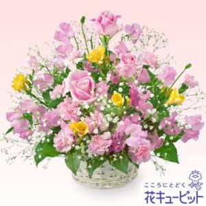 お祝い 花キューピットの春のミックスバスケット 花 プレゼント 誕生日 記念日 歓送迎|i879