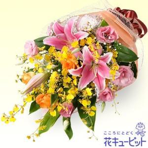 お祝い 花キューピットのユリの花束 花 プレゼント 誕生日 記念日 歓送迎|i879