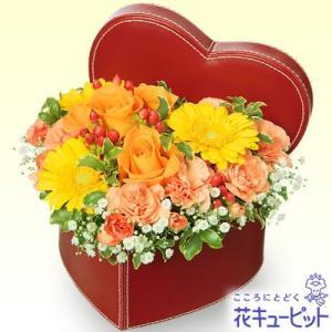 お祝い 花キューピットのイエローオレンジのハートボックスアレンジメント 花 プレゼント 誕生日 記念日 歓送迎|i879