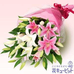お祝い 花キューピットの2色ユリの花束 花 誕生日 記念日 歓送迎 結婚祝い|i879