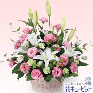 お祝い 花キューピットのユリとピンクトルコのアレンジメント