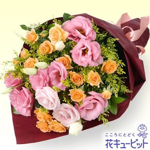 お祝い 花キューピットのオレンジバラとトルコキキョウの花束 花 プレゼント ギフト|i879