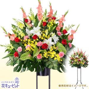 お祝い 花キューピットのお祝いスタンド花1段(ミックス系) 花 プレゼント ギフト|i879