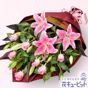 お祝い 花キューピットのピンクユリとピンクバラの花束 花 プレゼント 誕生日 記念日 歓送迎|i879