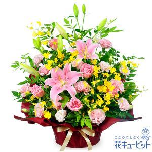 お祝い 花キューピットのピンクユリの華やかアレンジメント 花 プレゼント ギフト|i879