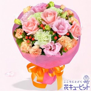 お祝い 花キューピットのバラとトルコキキョウのブーケ 花 プレゼント ギフト|i879