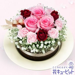 お祝い 花キューピットのピンクバラのフラワーケーキ 花 プレゼント 誕生日 記念日 歓送迎|i879