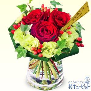 お祝い 花キューピットの赤バラのグラスブーケ 花 プレゼント ギフト|i879