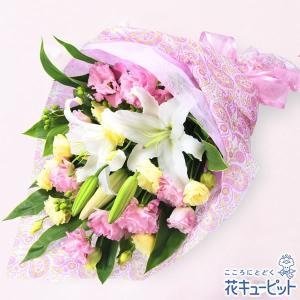 お祝い 花キューピットのユリのミックス花束 花 プレゼント ギフト|i879