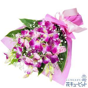 お祝い 花キューピットのデンファレの花束 花 誕生日 記念日 歓送迎 結婚祝い|i879