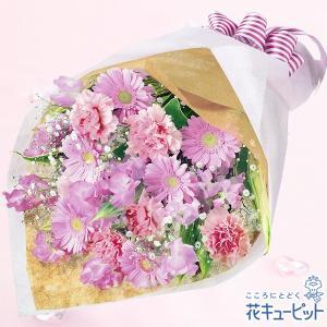 お祝い 花キューピットのガーベラとスイートピーの花束(ピンク) 花 プレゼント ギフト i879