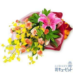 お祝い 花キューピットのユリとカーネーションの花束 花 プレゼント 誕生日 記念日 歓送迎|i879