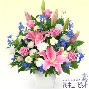 お祝い 花キューピットのユリのアレンジメント 花 プレゼント ギフト|i879