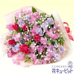 結婚祝 花キューピットのスイートピーの花束 花 ギフト お祝い プレゼント|i879