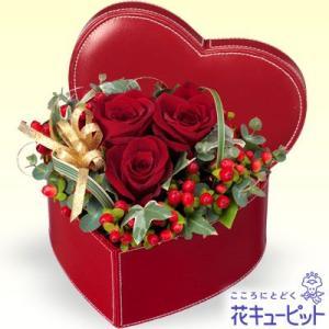 結婚祝 花キューピットの赤バラのハートボックスアレンジメント 花 ギフト お祝い プレゼント|i879