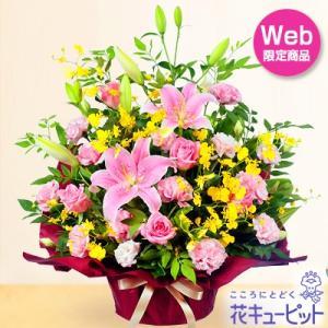 結婚祝 花キューピットのピンクユリの華やかアレンジメント 花 ギフト お祝い プレゼント|i879