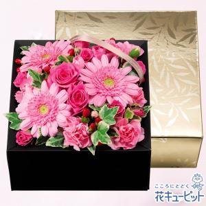 結婚祝 花キューピットのピンクガーベラのボックスフラワー(シャンパンゴールド) 花 ギフト お祝い プレゼント|i879