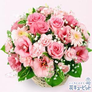 結婚祝 花キューピットのピンクアレンジメント 花 ギフト お祝い プレゼント|i879