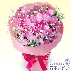 出産祝い 花キューピットのスイートピーピンクブーケ 花 ギフト お祝い プレゼント i879