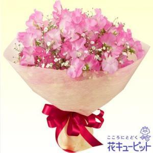出産祝い 花キューピットのピンクスイートピーのブーケ 花 ギフト お祝い プレゼント i879