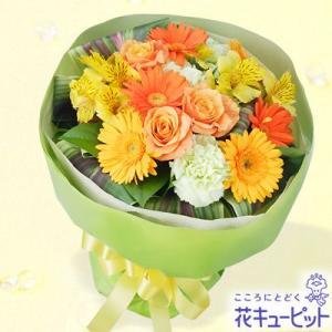 出産祝い 花キューピットのガーベラとバラのブーケ 花 ギフト お祝い プレゼント i879