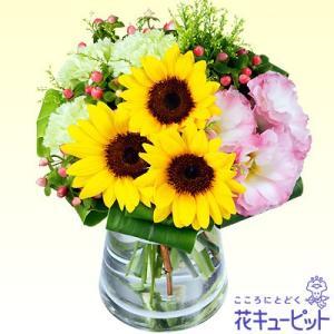 出産祝い 花キューピットのひまわりのグラスブーケ i879