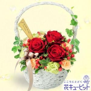 出産祝い 花キューピットの赤バラのバスケットアレンジ 花 ギフト お祝い プレゼント i879