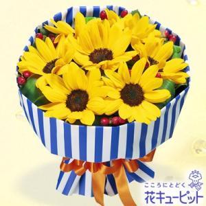 出産祝い 花キューピットの花キューピットブーケ(ストライプ) i879