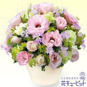 開店祝い・開業祝い 花キューピットのトルコキキョウのアレンジメント|i879