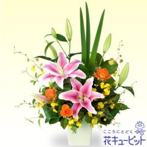 開店祝い・開業祝い 花キューピットのピンクユリのスクエアコンポートアレンジ|i879