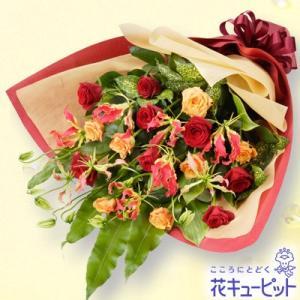 開店祝い・開業祝い 花キューピットのバラとグロリオサの花束 花 ギフト お祝い プレゼント|i879
