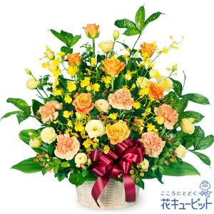 開店祝い・開業祝い 花キューピットのオレンジバラのリボンアレンジメント 花 ギフト お祝い プレゼント|i879