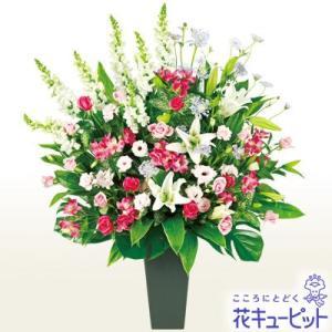 開店祝い・開業祝い 花キューピットのスタンディングアレンジ(ピンクミックス) 花 ギフト お祝い プレゼント|i879