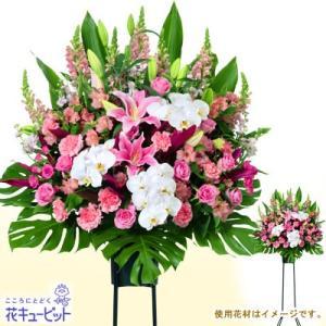 開店祝い・開業祝い 花キューピットのお祝いスタンド(ピンク系)1段 花 ギフト お祝い プレゼント|i879